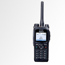 TETRA Portable Two Way Radios